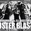 2020/09/07〜CLUSTER BLASTER〜