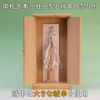 極めてシンプルに神札を祀りたいときの一例 御札舎と祓串