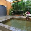 【別府市】陽だまり温泉 花の湯~花と熱帯魚に彩られた癒しの空間
