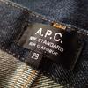A.P.C. New Standardを入手(+ニュースタとは関係のないグーグルの話)