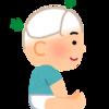 赤ちゃんの頭のゆがみ