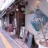 【オススメ5店】赤羽・王子・十条(東京)にあるスイーツが人気のお店