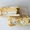 堤下食堂で紹介された「フワフワ厚焼き玉子サンド」を持ってピクニック