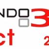 Nintendo 3DS Direct 2016.9.1まとめ