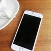 i-Phoneの買い替えに消費社会の縮図を見た