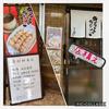 きなこのお団子「こまや」さん きなこ団子の専門店をご紹介 in大阪