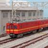 【鉄コレ】東武鉄道7800系7820形(標準色・1灯時代)