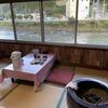 2020年9月22日 九州自然歩道 52日目 熊本県上益城郡山都町内大臣峡~下益城郡美里町砥用  平家由来の内大臣峡から町に下る