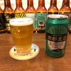 黄桜 京都麦酒 ゴールドエール