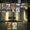 Dominion Online 対戦録 379
