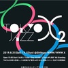 TokyoJazzX2 を予習するためのYouTube&iTunes&spotify&soundcloud選