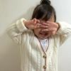 幸せになる為の親不孝のススメ〜インナーは潜在意識の扉を開くカギ(No.7)