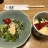 寿司の福家