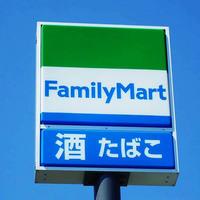 カリッ!?ザクッ!?ハーゲンダッツから新食感の限定商品がファミマで買えちゃう!