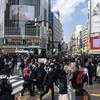 第一次東京遠征#1 渋谷にてガンシカの洗礼を受ける