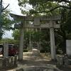 【福岡県志免町】岩崎神社