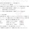 マスク不要? &『大阪インターナショナルダンス選手権大会』のお席について発表がありました♪