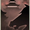 【Sunless Sea】カーンの栄光