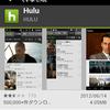 Android版のHuluの対応端末が少なすぎる