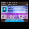構築【シーズン2】最高-2191-