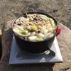 冬の河原で芋煮をする話