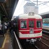 新神戸駅から有馬温泉まで27分(北神急行・神戸電鉄有馬三田方面訪問記1)