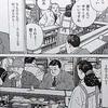 【訃報】「孤独のグルメ」谷口ジローさんが死去