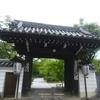 清水寺以上の大舞台、将軍塚青蓮殿