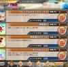 『神姫プロジェクト』レイドメダルのドロップ数と人気アイテムの交換必要枚数まとめ