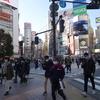 【聖地巡礼】CHAOS;CHILD@東京都・渋谷、神泉