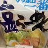 レンジで 7分 本格的タンメン200円!!