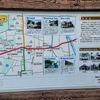 中山道赤坂宿散策マップ