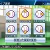 新球種開発と阿畑さんの比較デース