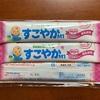 【BeanStalk(ビーンスターク)】粉ミルク『すこやかM1』のサンプル