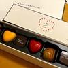 バレンタイン2021本命チョコと義理チョコおすすめ