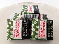 セブン「限定」チロルチョコ桔梗信玄餅「宇治抹茶」が濃厚。濃厚な再現度を楽しんで欲しい。