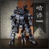 JOY TOY / 暗源:ティエハイ TH02 系列ML型攻击机甲