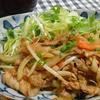 簡単!!絶品!!豚肉の生姜焼きの作り方/レシピ