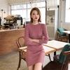 【おすすめ通販】 DHOLICのプチプラニットがシンプルでかわいい♡【韓国ファッション】