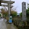 猫神社① 浅草 今戸神社