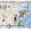 2017年08月26日 04時20分 福島県中通りでM4.9の地震