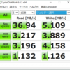 OrangePi / ASUS に接続したSSDのベンチマーク(SMB経由)