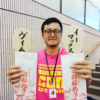 builderscon tokyo 2017にボランティアスタッフ参加してきた話