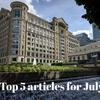 アイスクリームにスイカ。夏らしい記事が人気でした。7月によく読まれた記事ベスト5