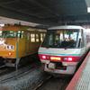 旅行・遠征に最適! 最前列の展望席に乗れる列車③「やくも」
