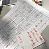 素数大富豪で遊ぼう会in札幌(911の巻&919の巻)