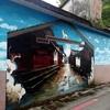 花蓮県 大富駅 壁画の村をさんぽ