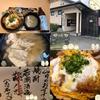 若潮酒造の美味しい焼酎が飲めるお店 鮮割烹居酒屋やまだや 様 志布志市 美味しい ランチ 居酒屋