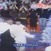 Ya-Ya-yah 2004.12.19