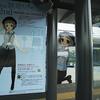 富山ライトレール鉄道むすめパネル展示開催